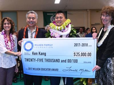 Aiea 2017 Ken Kang check governor