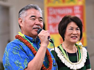 Honolulu 2018 Governor Ige announcement
